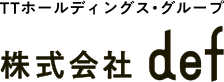 TTホールディングス・グループループ 株式会社def